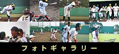 【クラブ・サークル活動】野球部の試合・練習風景